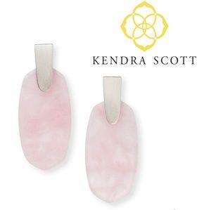 🔶️JUST IN🔶️ Kendra Scott Aragon Drop Earrings